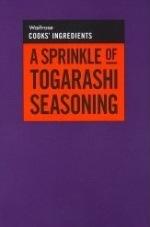 togarashi